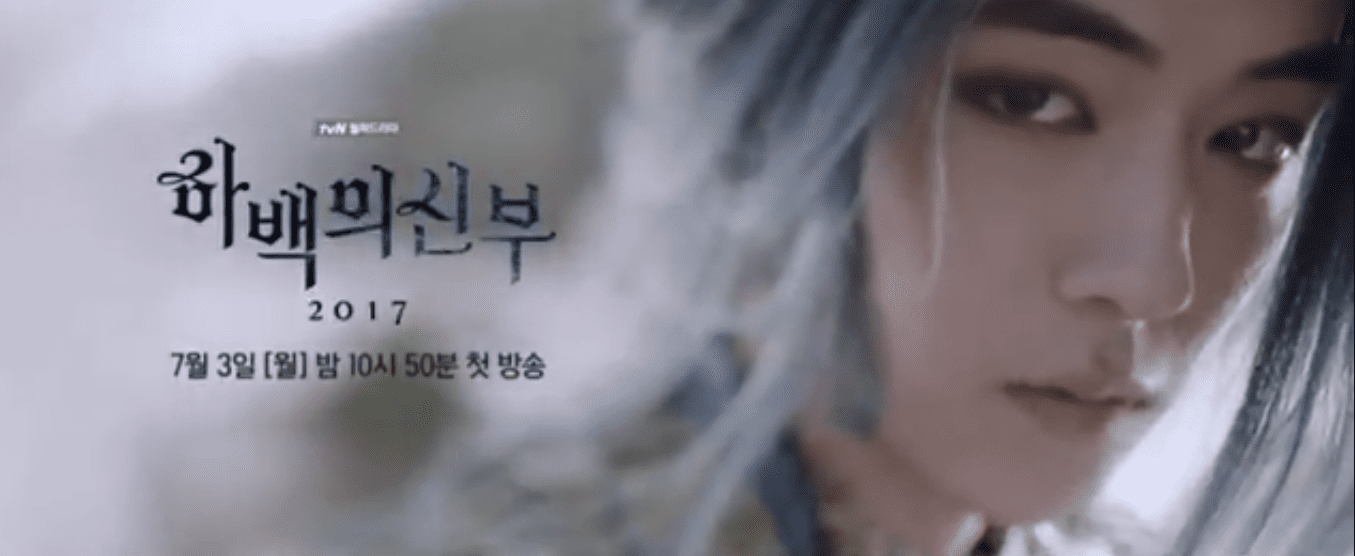 "WATCH: Nam Joo Hyuk Is Flawless In New ""Bride Of The Water God"" Trailer"