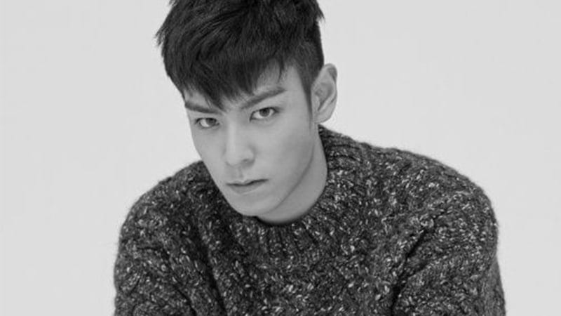 "BREAKING: T.O.P's Mother Speaks Out + Refutes Police Statement Of ""Sleeping Heavily"""