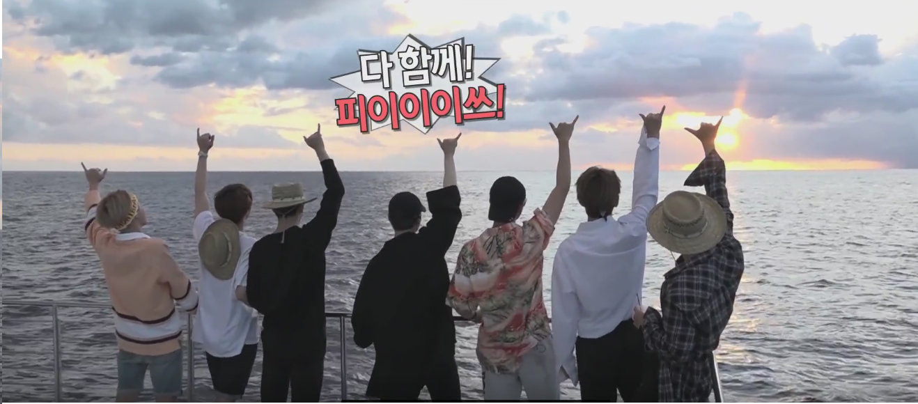 "WATCH: BTS Drops Teaser For 2nd Season Of V Live Show ""Bon Voyage"""