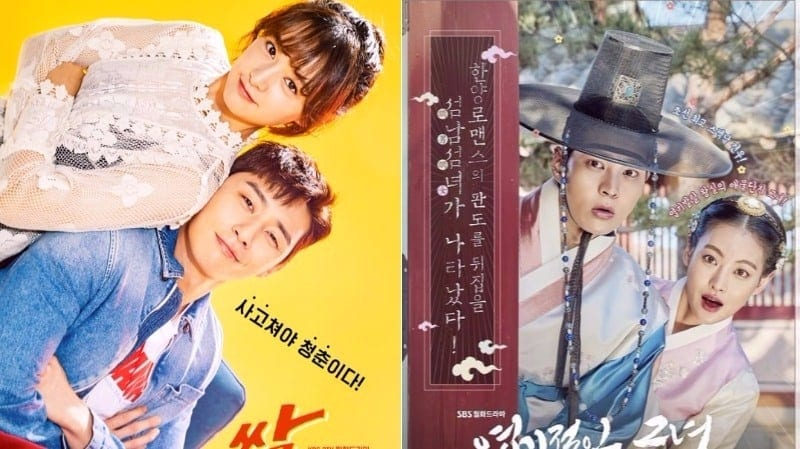 """SBS's """"My Sassy Girl"""" Beats Out """"Fight My Way"""" For This Week's Top Ratings"""