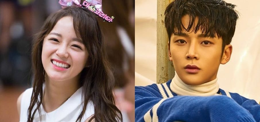 "Gugudan's Sejeong and SF9's Rowoon Join Cast Of ""School 2017"""