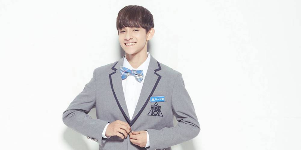 "Samuel Kim From ""Produce 101"" To Debut As Solo Artist"