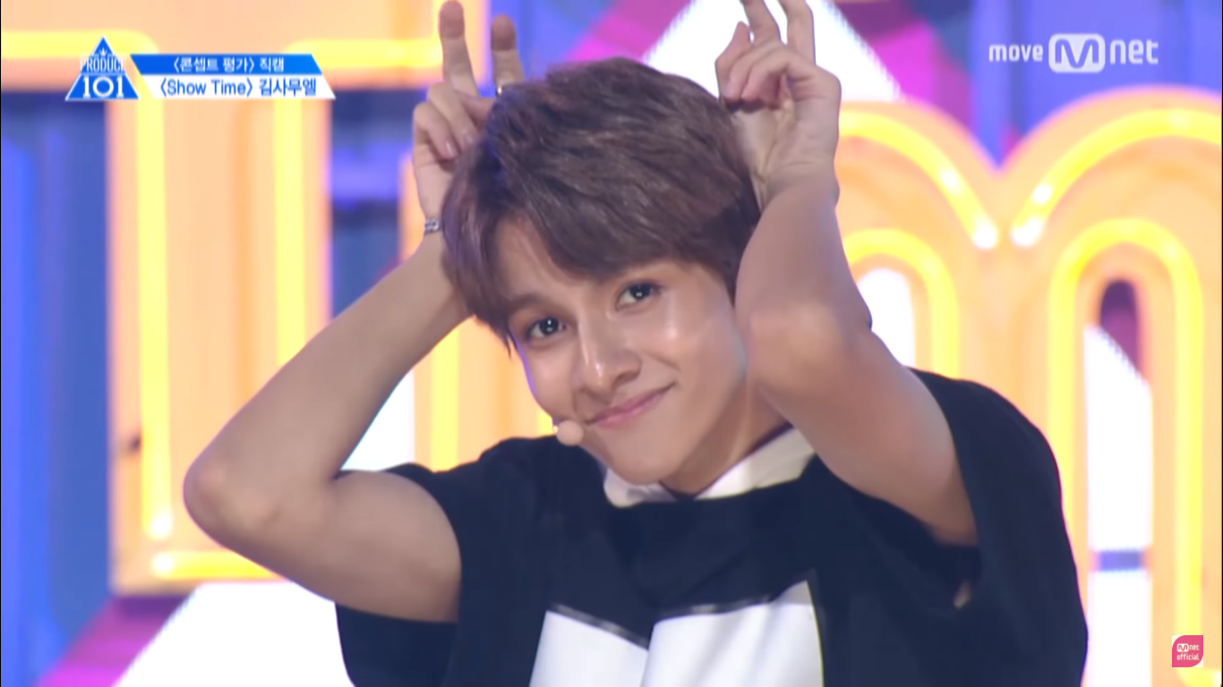 "WATCH: Mnet Releases ""Produce 101"" Solo Cam Performances"
