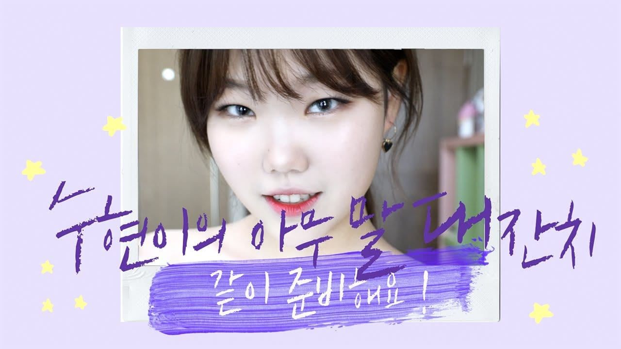WATCH: AKMU's Suhyun Uploads Makeup Routine For G-Dragon's M.O.T.T.E Seoul Concert