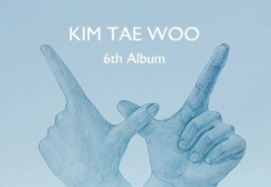 Kim Tae Woo Announces July Comeback In New Teaser Image
