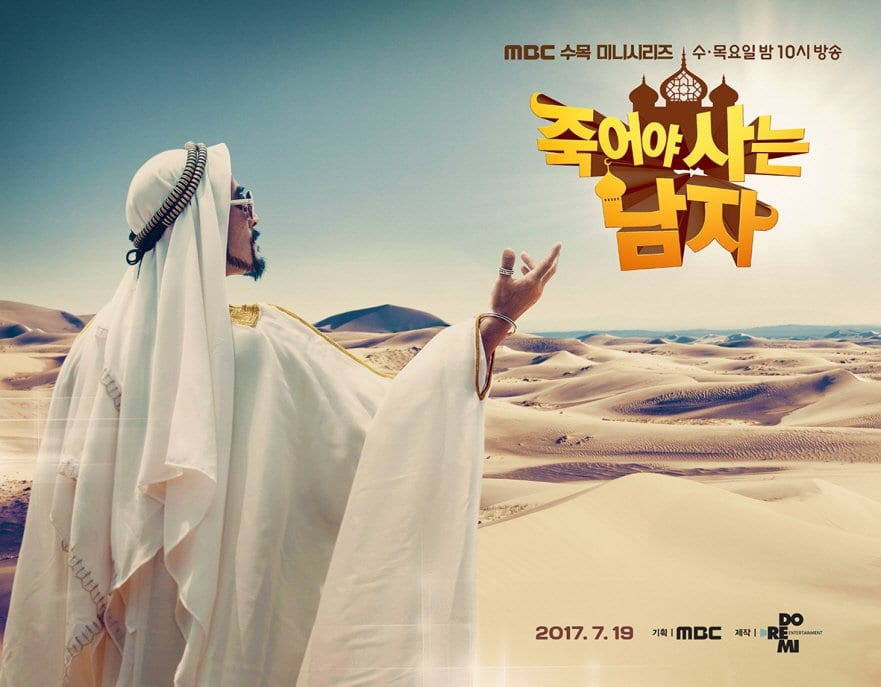 "New MBC Drama ""Man Who Dies To Live"" Offends Muslims With Debut Episode"