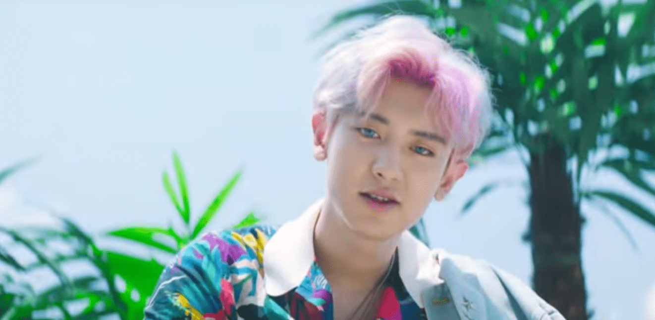SMTOWN Drops New Teaser Videos For Member Chanyeol + Releases Title Track Information