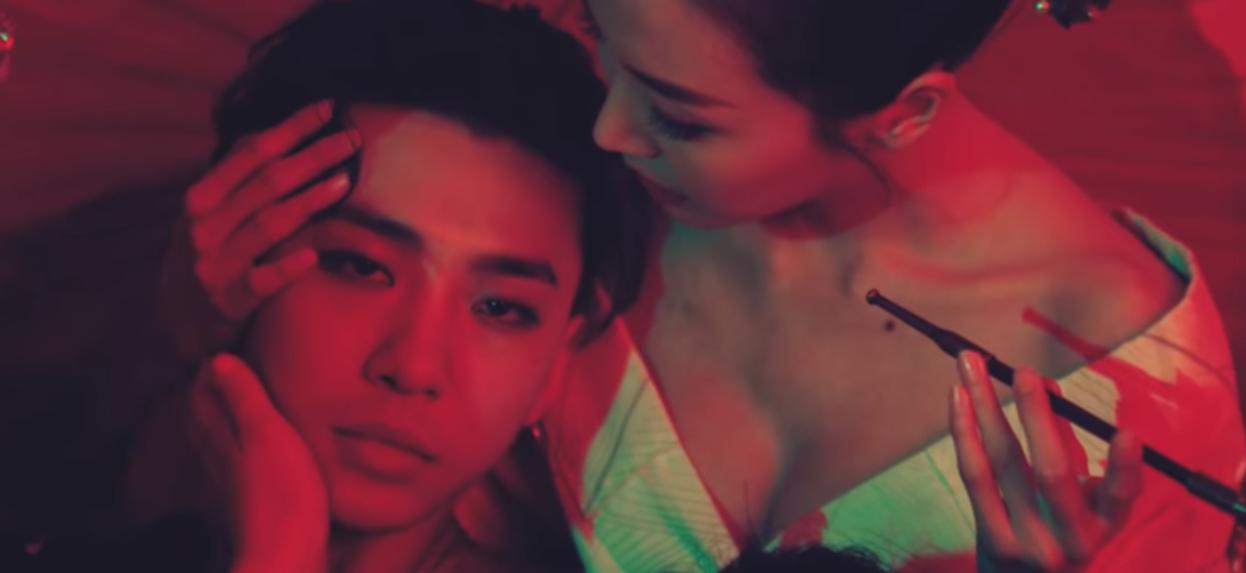 "WATCH: Bang Yong Guk Drops Bloody ""YAMAZAKI"" MV"