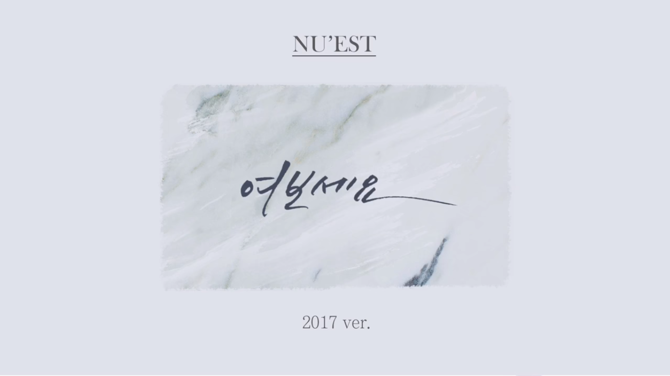 "WATCH: NU'EST Re-Releases 2013 Track ""HELLO"" As A Thanks To Fans"
