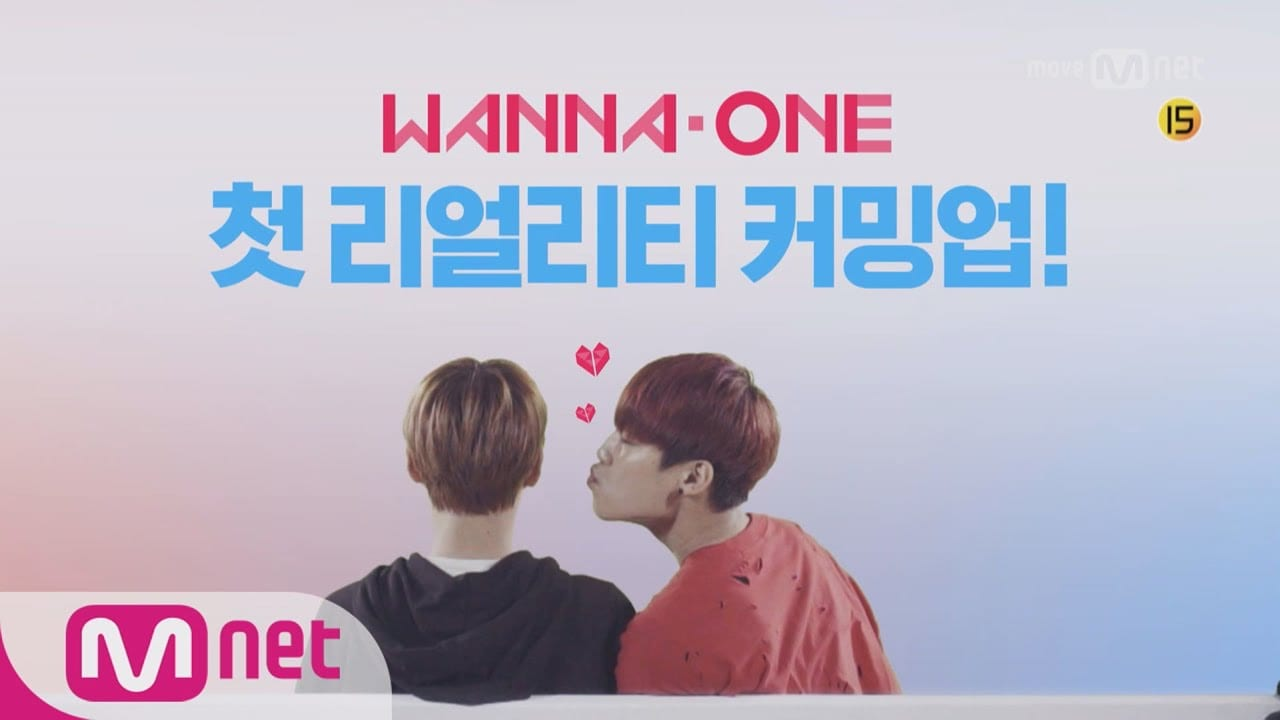 WATCH: WANNA ONE Reveals Trailer For Upcoming Reality Show