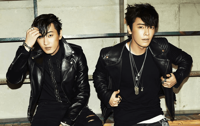 Super Junior's Donghae And Eunhyuk To Hold Fan Meeting In Seoul