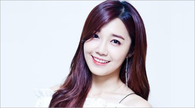 """Apink's Jung Eunji Cast In New Mystery Drama """"Untouchable"""""""