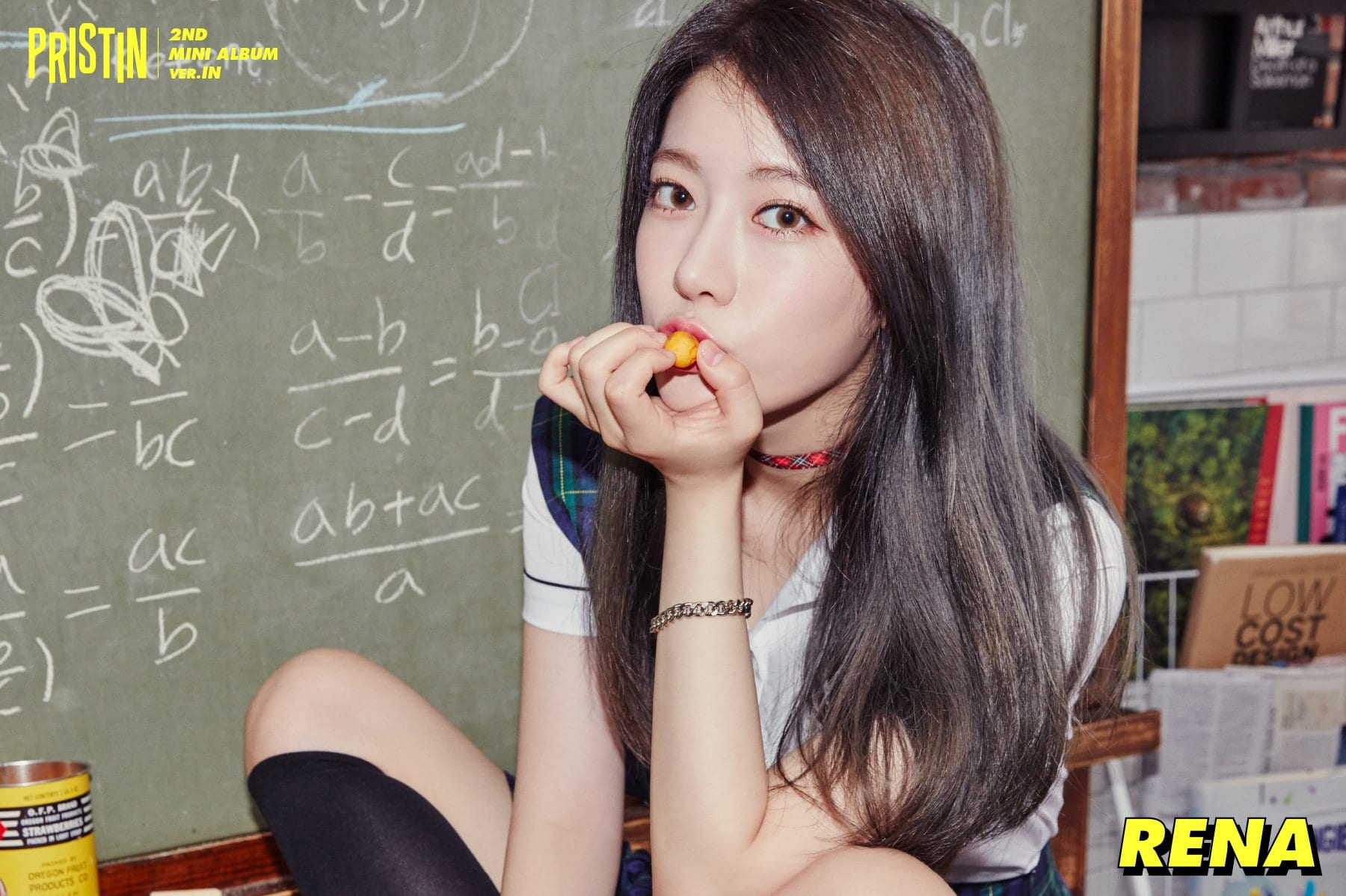PRISTIN Drops First Individual Teaser Photos For Comeback