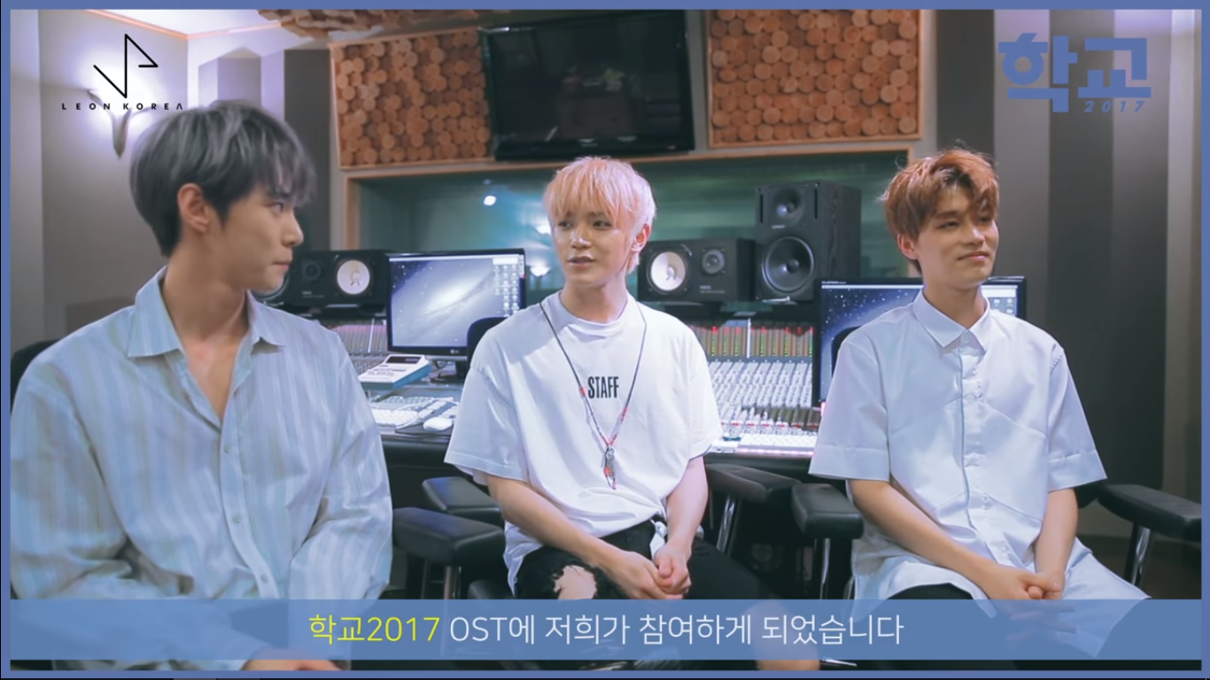 """WATCH: NCT's Tail, Doyoung, And Taeyong Release """"School 2017"""" OST"""