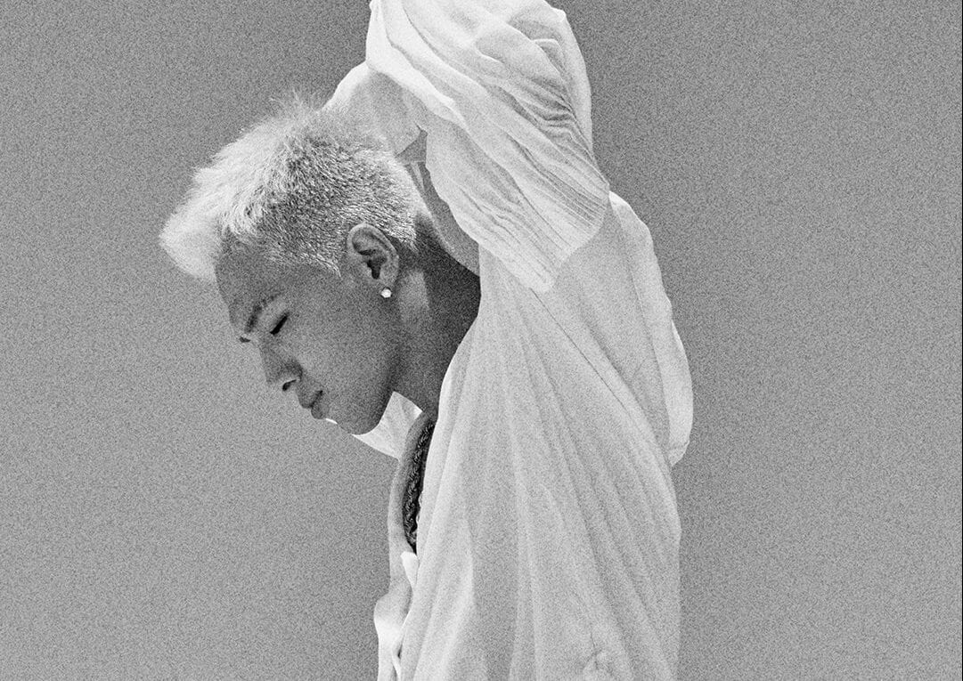 BIGBANG's Taeyang Announces Comeback Date In First Teaser Image