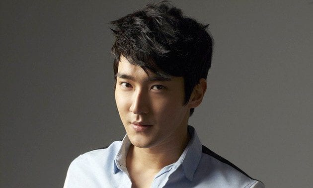 Super Junior's Siwon To Travel To Vietnam For UNICEF Campaign