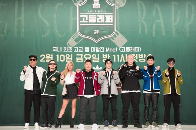"""Mnet's """"High School Rapper 2"""" In The Works For Next Year"""