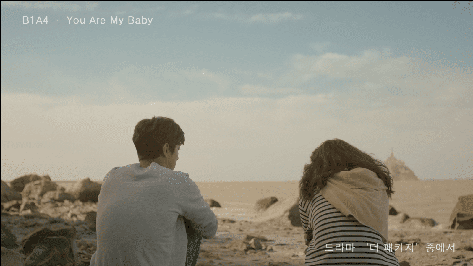"""WATCH: B1A4 Releases OST """"You Are My Baby"""" For """"The Package"""""""