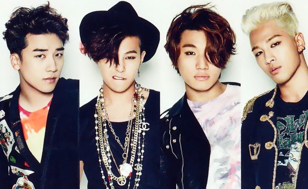 BIGBANG Announces Year-End Concerts In Seoul