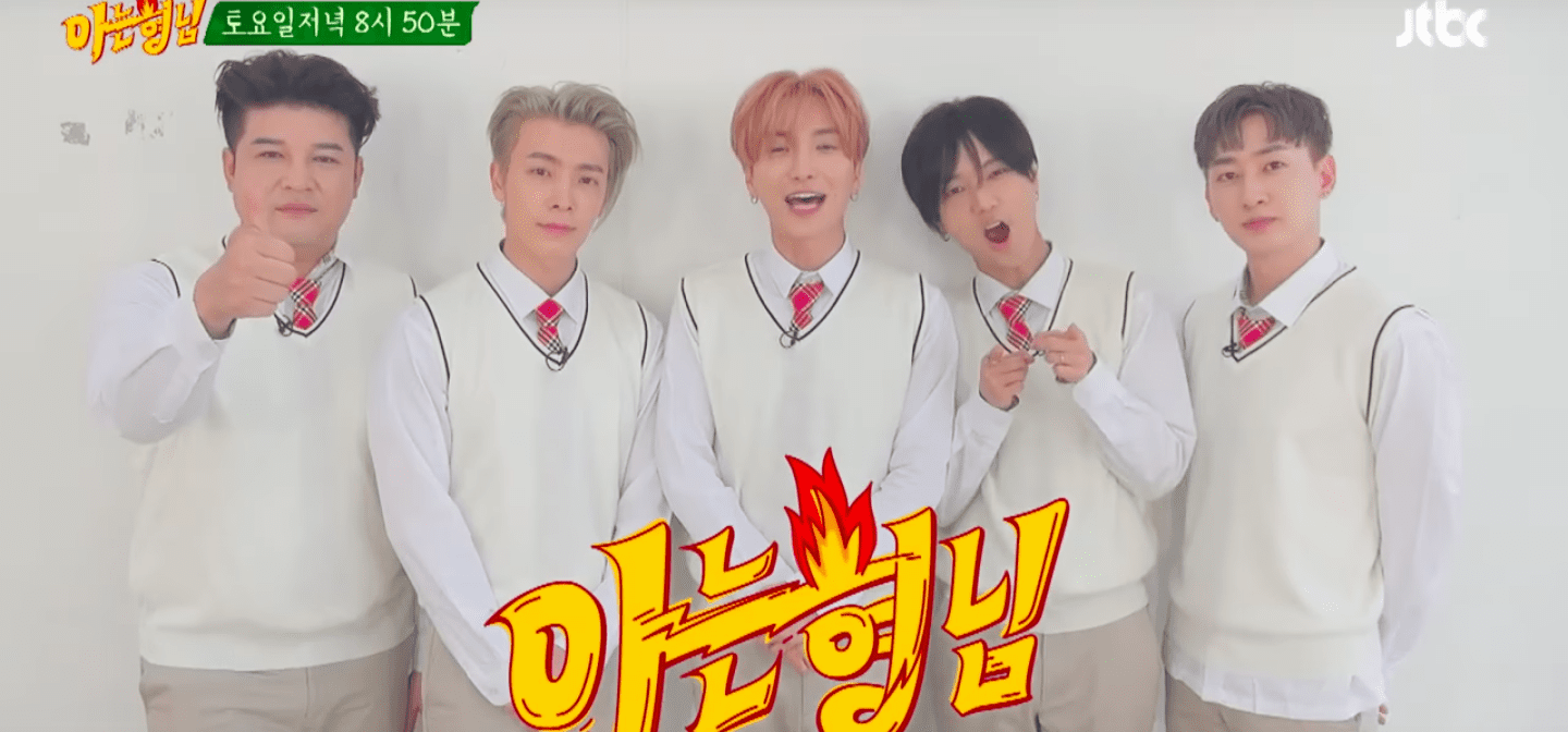 "WATCH: Super Junior Teases For New Episode Of ""Ask Us Anything"""