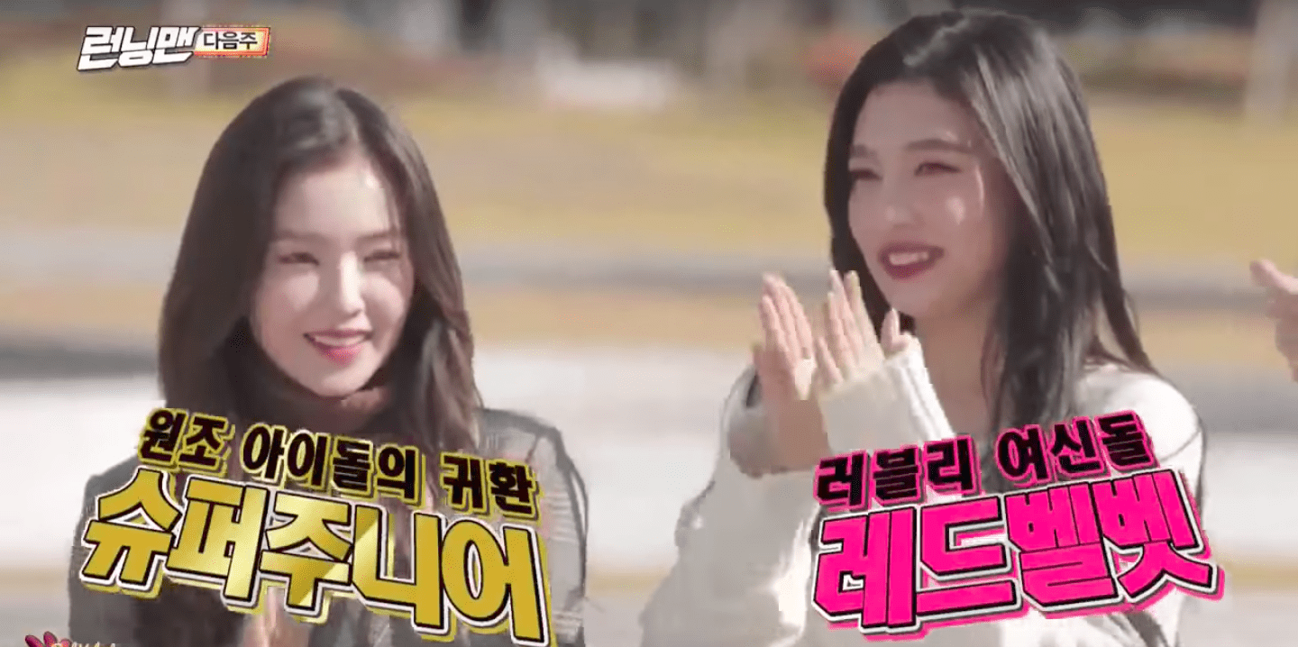 "WATCH: ""Running Man"" Drops Preview With Red Velvet And Super Junior"