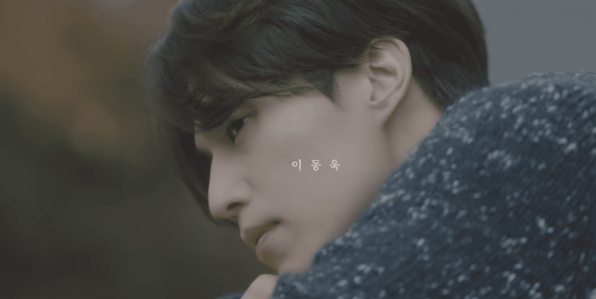 WATCH: Lee Dong Wook Recalls The Past In New Teaser For Soyou's MV