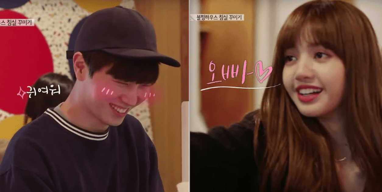 """WATCH: BLACKPINK Teases For New Variety Show """"BLACKPINK HOUSE"""""""