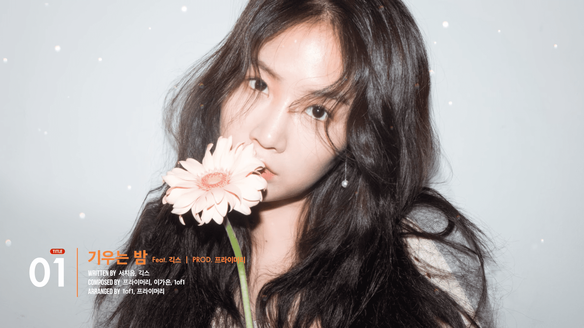 """WATCH: Soyou Drops Highlight Medley For """"RE:BORN"""" Album"""