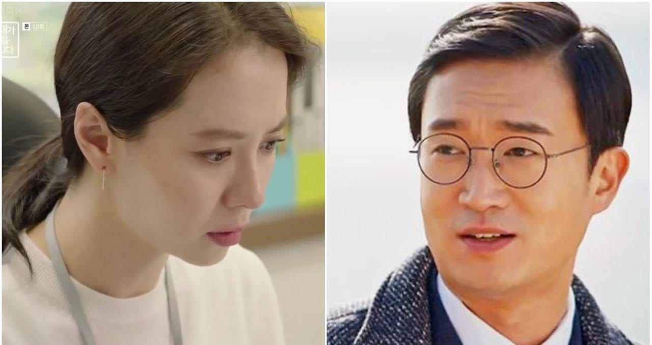 "Watch: Trailer Released For Song Ji Hyo's New Special ""Chief B And Love Letter"""