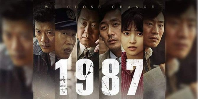 """Why """"1987: When the Day Comes"""" Is A Korean Film Everyone Should See"""