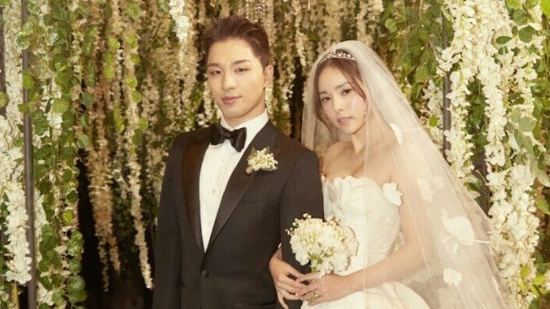 Taeyang And Min Hyo Rin Release Wedding Photos