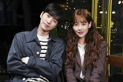 """WATCH: Trailer Released For """"Cheese in the Trap"""" Movie Adaptation"""