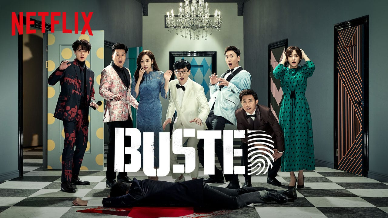 """5 Reasons You Should Be Watching """"Busted!"""""""