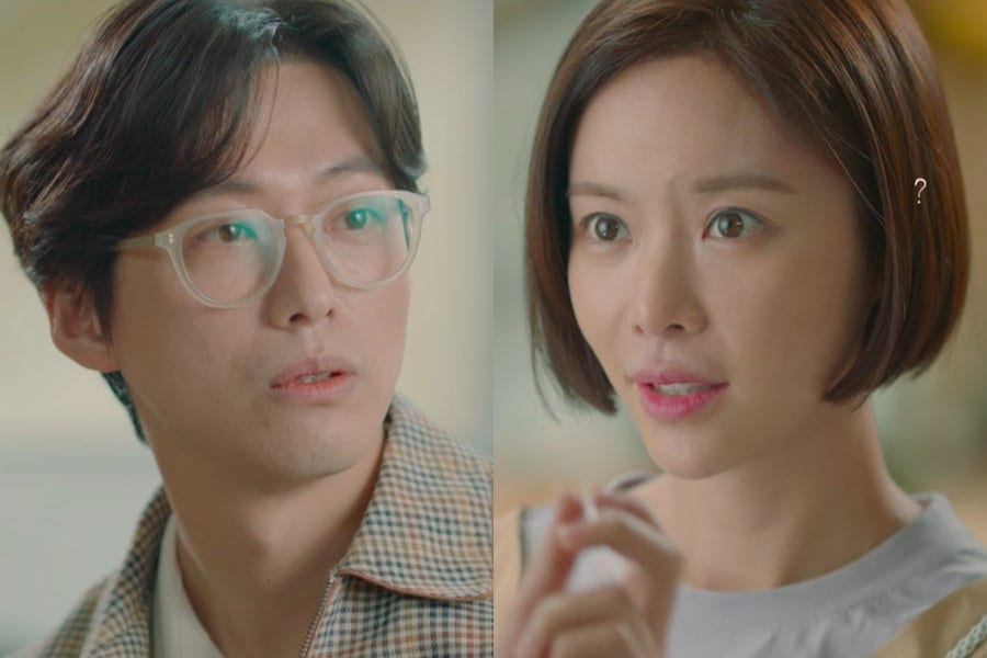 "WATCH: Teasers Released For New SBS Drama ""Handsome Guy And Jung Eum"""