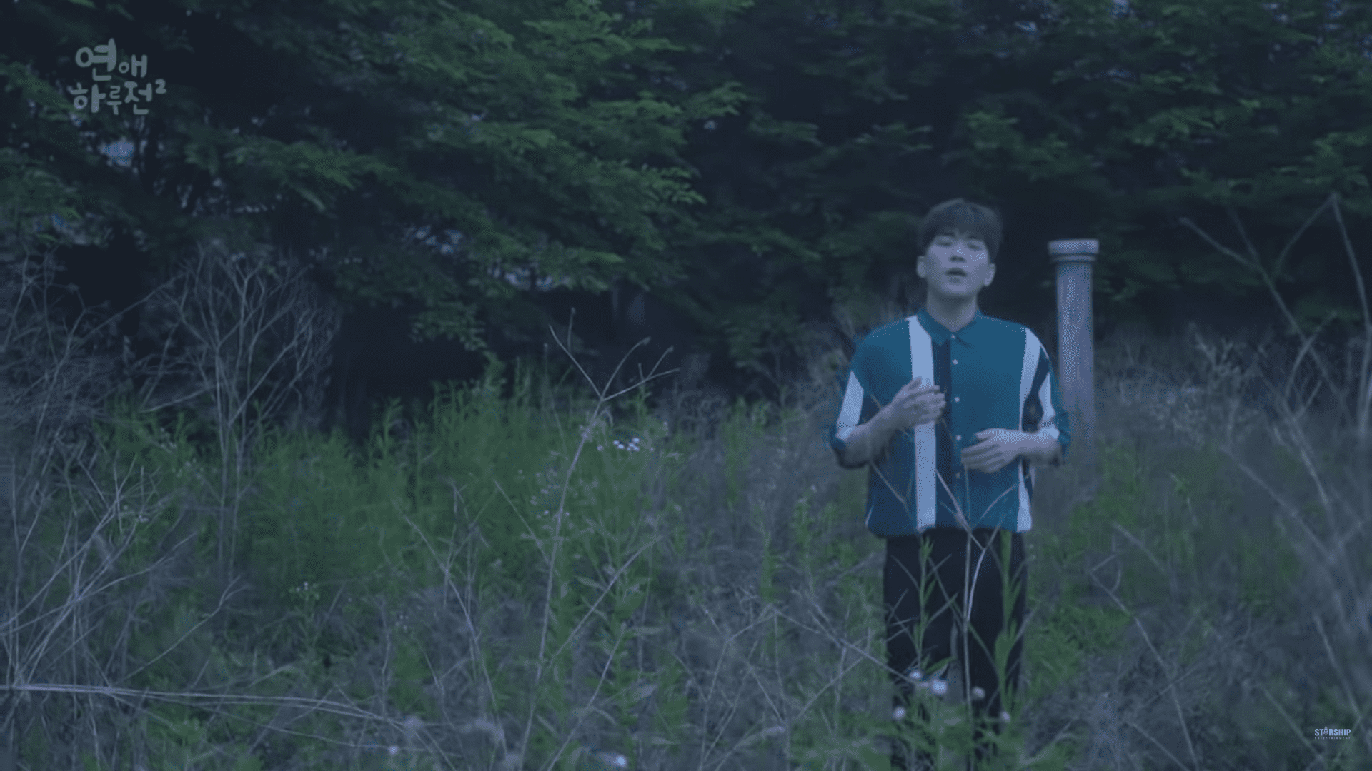 "WATCH: Mind U's Jaehee Drops Gorgeous MV For ""Summer, To You"""