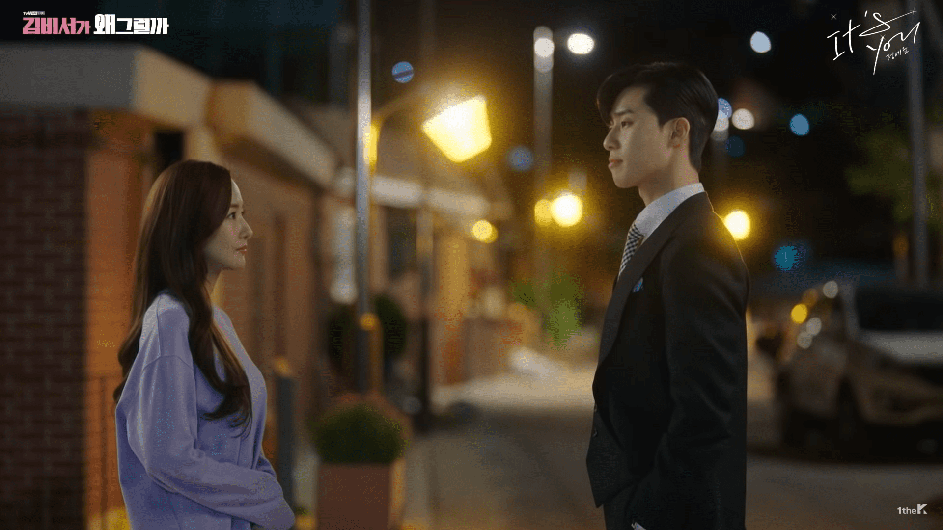 "WATCH: Jeong Sewoon Serenades Fans In ""What's Wrong With Secretary Kim'' OST"