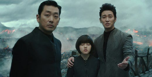 """WATCH: New Trailer Released For """"Along With The Gods: The Last 49 Days"""""""