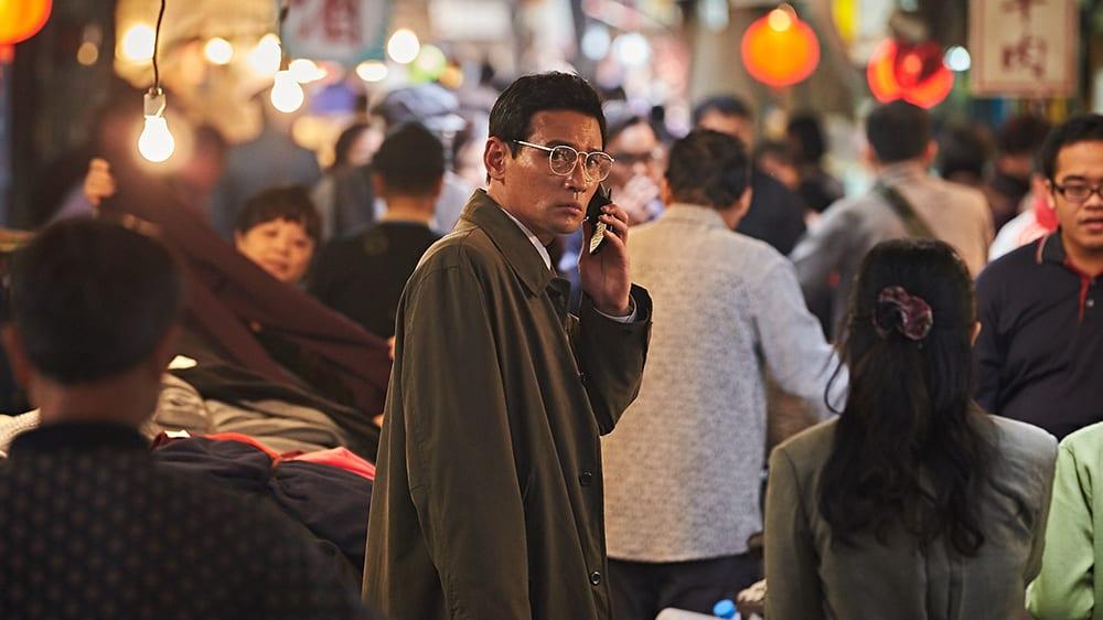 """WATCH: K-Film """"Spy Gone North'' Drops Intense Trailer And Stills"""