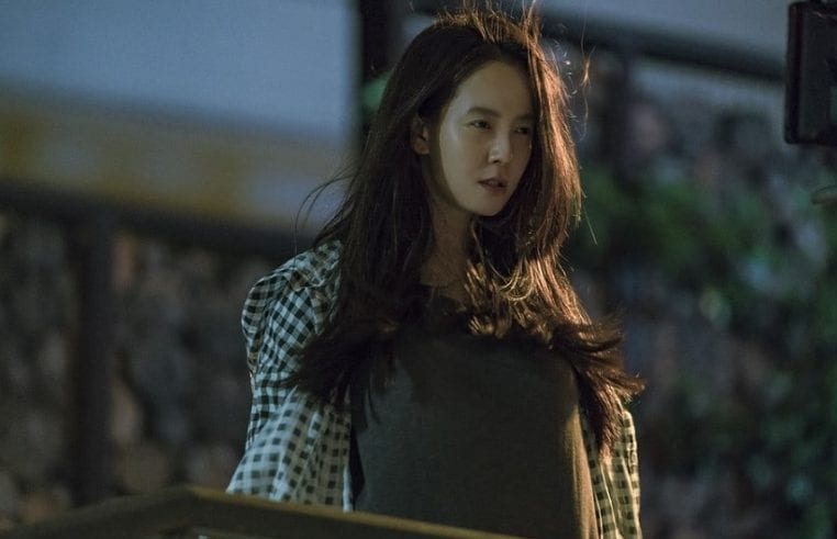 """Song Ji Hyo Is A Lovely (But Unlucky) Woman In New Stills For """"Lovely Horribly"""""""