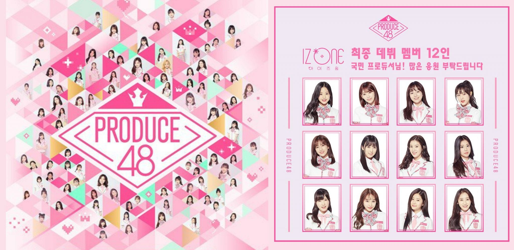 """Produce 48"" Announces Top 12 Members To Form New Group ""IZONE"""