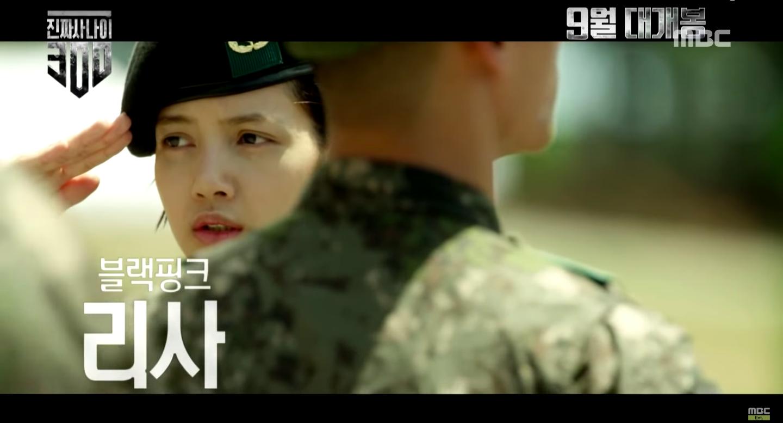 "WATCH: BLACKPINK's Lisa, PENTAGON's Hongseok, Matthew Douma, & More Face Military Life In ""Real Men 300"" Preview"