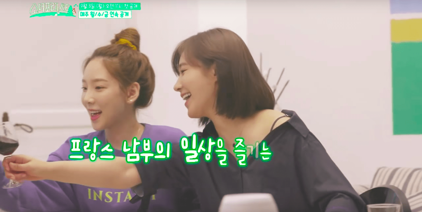 "WATCH: Girls' Generation Relax Comfortably In New Trailers For ""Girls For Rest"""