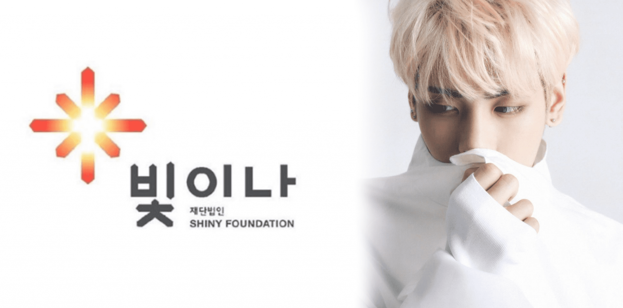 "Jonghyun's Mother Launches ""Shiny Foundation"" In His Name"