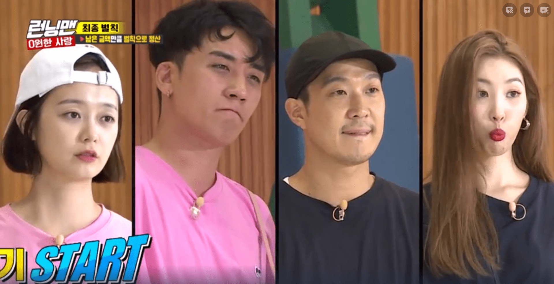 """Running Man"" Attains High Ratings With Hilarious, Star-Studded Episode"