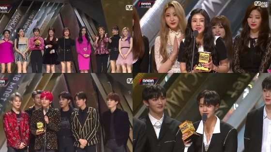 BTS, TWICE, Wanna One, GOT7 And More Win Awards At 2018 MAMA In Hong Kong