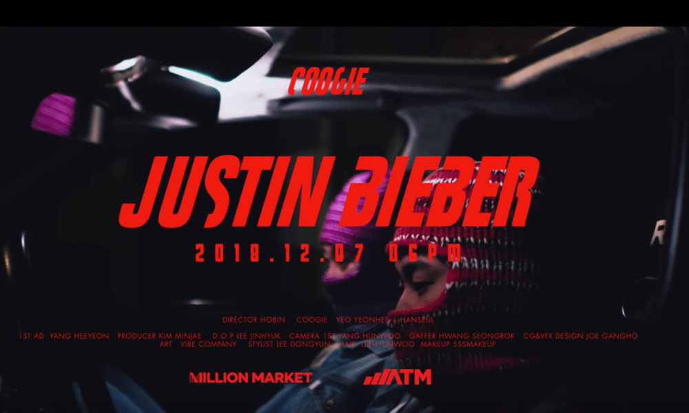 "WATCH: Coogie Collaborates With Jay Park In Smooth New ""Justin Bieber"" MV"