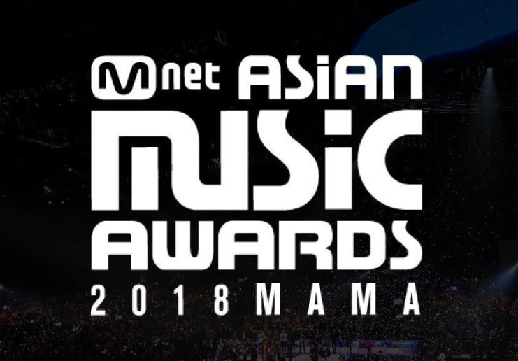 BTS, MAMAMOO, TWICE And More Take Home Prizes At 2018 MAMA Fans' Choice Awards