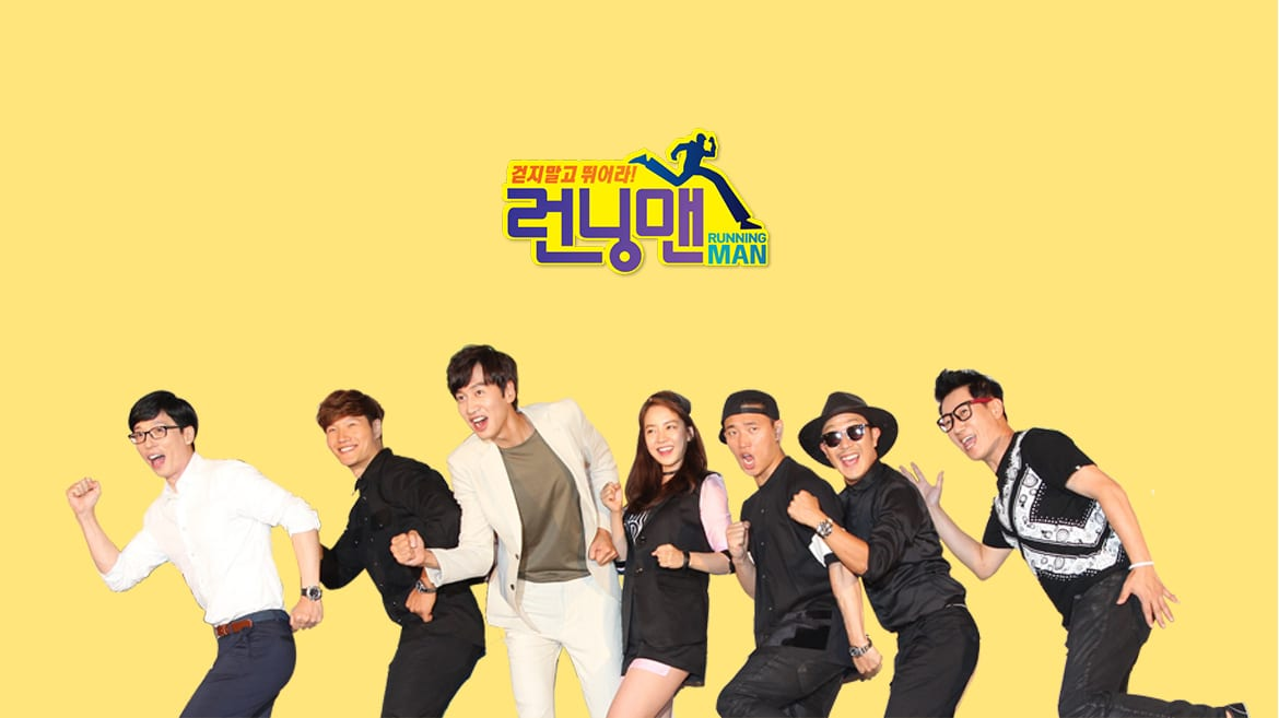 "Filming For ""Running Man"" Vietnamese Version To Ensue"