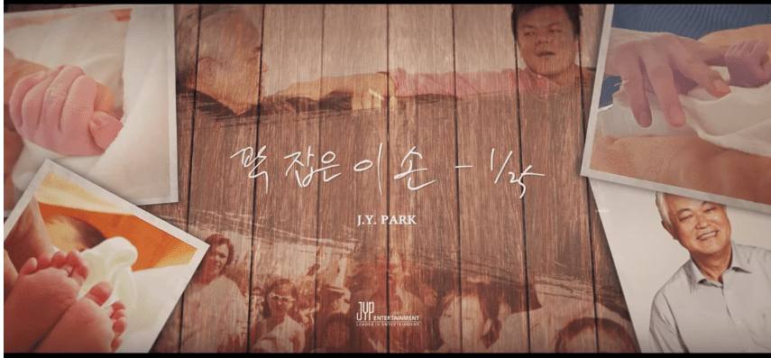 "WATCH: J.Y. Park Expresses His Love For Family In ""This Small Hand"""