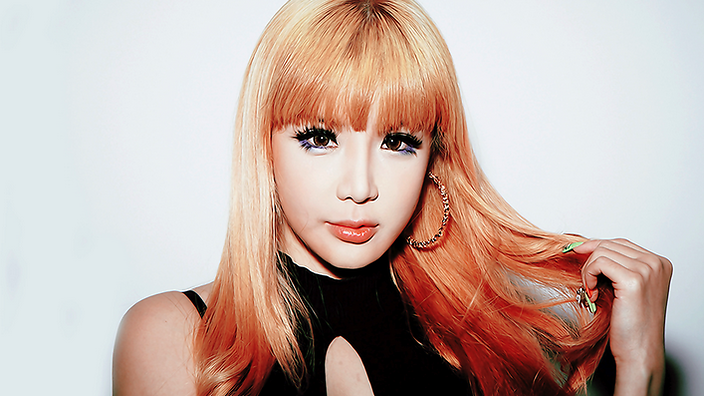 Park Bom Slated For Solo Comeback This Year